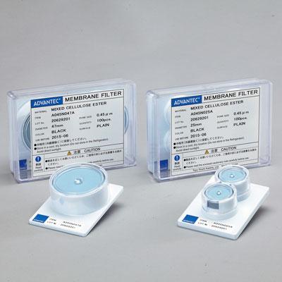 Non-Sterile MCE Membrane