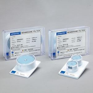 Mixed Cellulose Esters (MCE) Membranes