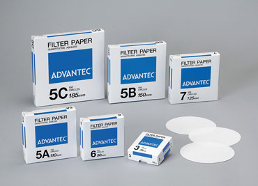 Quantitative/Hardened Ashless Filter Papers